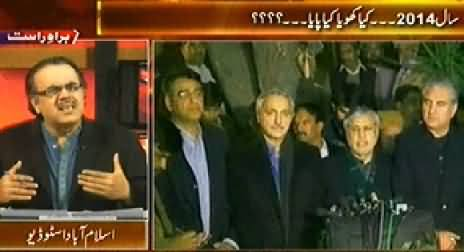 Live With Dr. Shahid Masood (2014 Going To End, What We Achieved?) - 30th December 2014