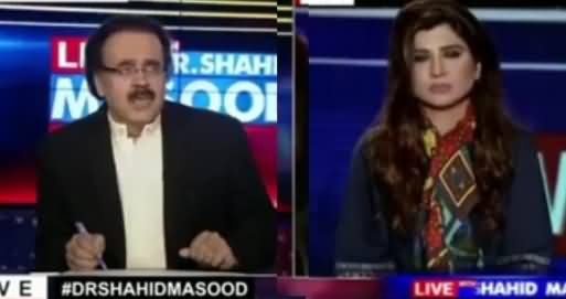 Live With Dr Shahid Masood (2016 Kai Yaadein Choor Gaya) – 31st December 2016