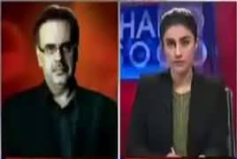 Live With Dr Shahid Masood (23 March Yaum e Pakistan) – 23rd March 2017