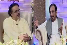 Live With Dr Shahid Masood (2nd Day Eid Special) – 27th June 2017
