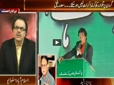 Live with Dr. Shahid Masood Part-1 (30th November Special Transmission) – 30th November 2014