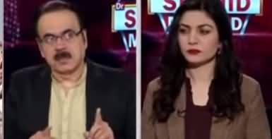 Live with Dr. Shahid Masood (32....) - 1st January 2021