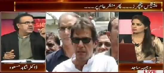Live With Dr. Shahid Masood (35 Punctures Story: Audio Tape Exists) – 2nd July 2015