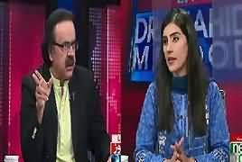 Live With Dr.  Shahid Masood (45 Din Ka Wazir e Azam) - 5th august 2017