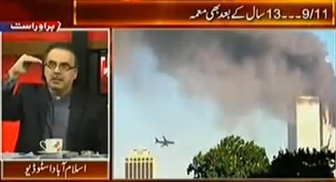Live with Dr. Shahid Masood (9/11 Attacks Still A Mystery) - 8PM To 9PM - 11th September 2014