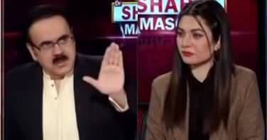 Live with Dr. Shahid Masood (A Banana Seller) - 29th July 2020