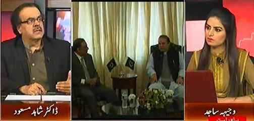 Live with Dr. Shahid Masood (A Game Changer News About To Come in Next 24 Hours) - 23rd June 2015