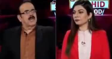 Live with Dr. Shahid Masood (A Mysterious Political Silence) - 18th February 2020