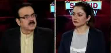 Live with Dr. Shahid Masood (A Mysterious Silence) - 7th March 2020