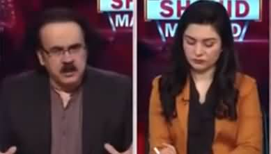 Live with Dr. Shahid Masood (A New Game...) - 10th September 2021