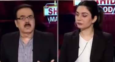 Live with Dr. Shahid Masood (Aag Ka Khayl) - 27th June 2020