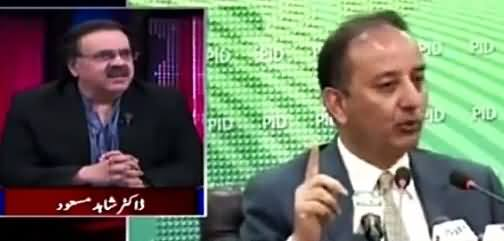 Live With Dr Shahid Masood (Aakhiri 24 Ghante) - 6th July 2017