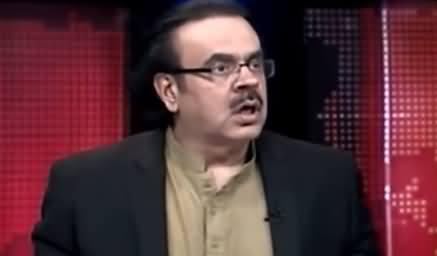 Live With Dr Shahid Masood (Aakhri Koshishein) – 4th February 2018
