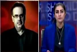 Live With Dr Shahid Masood (Aakhri Maarka) – 15th January 2018