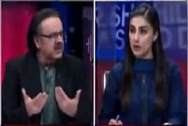 Live With Dr Shahid Masood (Aakhri Maarka) – 5th March 2018