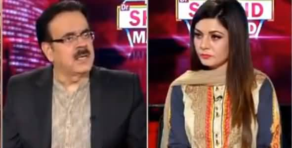 Live with Dr. Shahid Masood (Aakhri Maarkey) - 22nd August 2019