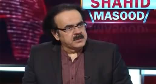 Live with Dr. Shahid Masood (Aakhri Mahaaz) - 17th June 2021