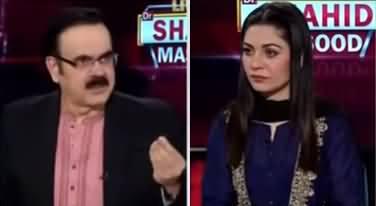 Live with Dr. Shahid Masood (Aap Ke Sath Sath) - 24th August 2020