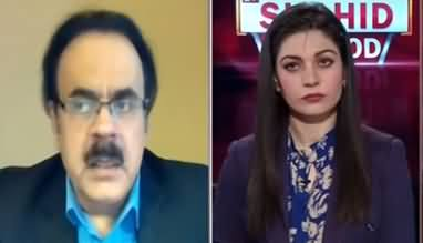 Live with Dr. Shahid Masood (Aar Ya Paar?) - 22nd October 2020