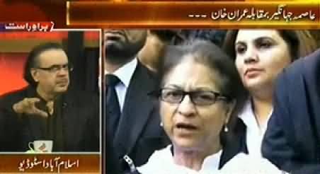 Live With Dr. Shahid Masood (Aasma Jahangir Vs Imran Khan) – 12th November 2014