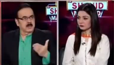 Live with Dr. Shahid Masood (Aatish Fashaan) - 3rd August 2020