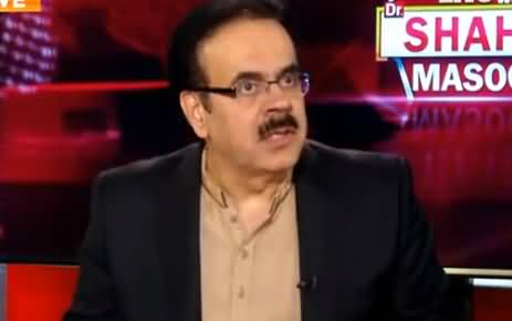 Live With Dr. Shahid Masood (Aayein Chalein Shaheed Ke Ghar) - 5th September 2019
