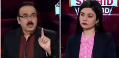 Live with Dr. Shahid Masood (Abhi Tu Bohran Shuru Huwa Hai) - 10th June 2020