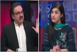 Live With Dr Shahid Masood (Abhi Tu Party Shuru Hui Hai) – 28th July 2017