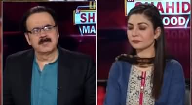 Live with Dr. Shahid Masood (Abhi Tu Party Shuru Hui Hai) - 8th November 2020