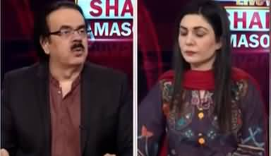 Live with Dr. Shahid Masood (Absolutely Not) - 19th June 2021