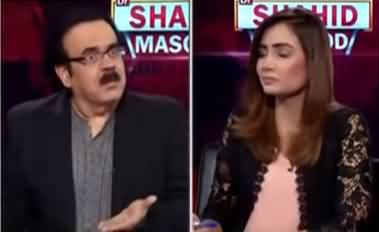 Live with Dr. Shahid Masood (Accountability....?) - 1st April 2021