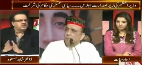 Live With Dr. Shahid Masood (Action Against Sindh Corruption) – 9th November 2015