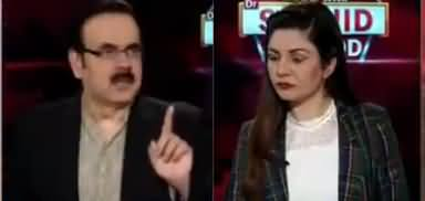 Live with Dr. Shahid Masood (Afghan Peace Deal, Nawaz Sharif) - 3rd March 2020