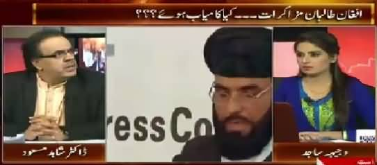 Live With Dr. Shahid Masood (Afghan Taliban Dialogues, Corruption Cases) – 9th July 2015