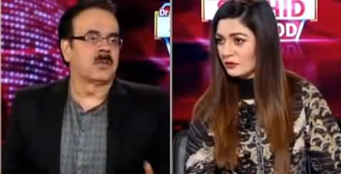 Live With Dr. Shahid Masood (Afghan Talks Cancelled) - 8th September 2019