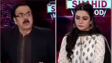 Live with Dr. Shahid Masood (Afra Tafree ... Urooj Per) - 2nd August 2020