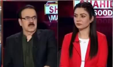 Live with Dr. Shahid Masood (Afratafree Mein Izafa) - 4th February 2021