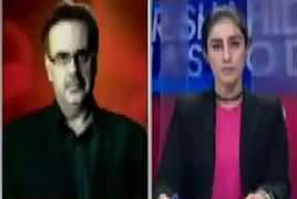 Live With Dr Shahid Masood (Afsoos Ka Muqam) – 2nd December 2017