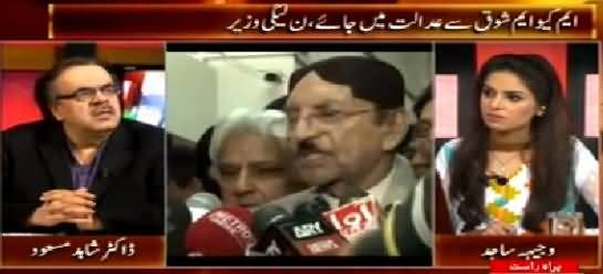 Live With Dr. Shahid Masood (After 90, What Is Next Target of Rangers) – 15th March 2015