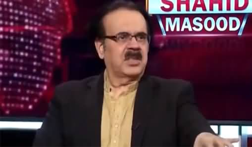 Live with Dr. Shahid Masood (After Saudi Arabia's Visit) - 9th May 2021