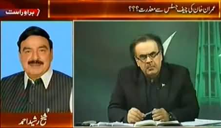 Live with Dr. Shahid Masood (Afzal Khan Rigging Allegations) 7PM To 8PM – 25th August 2014
