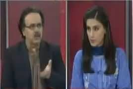 Live With Dr Shahid Masood (Agle Chand Rooz) – 27th May 2017