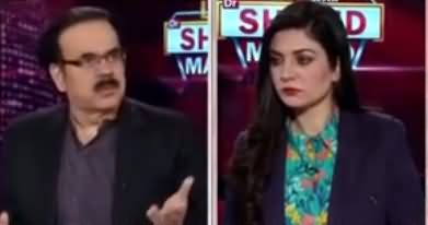 Live with Dr. Shahid Masood (Agle Jalse Se Pehle?) - 1st December 2020