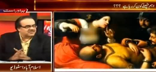 Live With Dr. Shahid Masood (Aham Faisle Kaun Kar Raha Hai, Army or Govt?) - 10th January 2015
