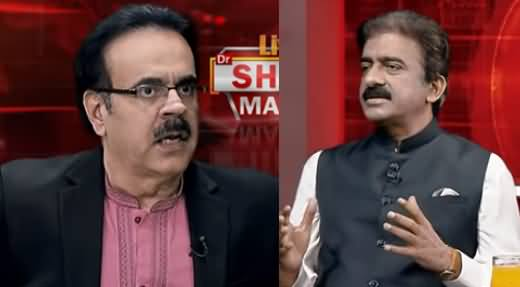 Live with Dr. Shahid Masood (Ahem Tareen Mahaz) - 13th August 2019