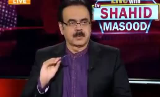 Live With Dr. Shahid Masood (Ahtajaj Aur Ahtasab) - 16th June 2019