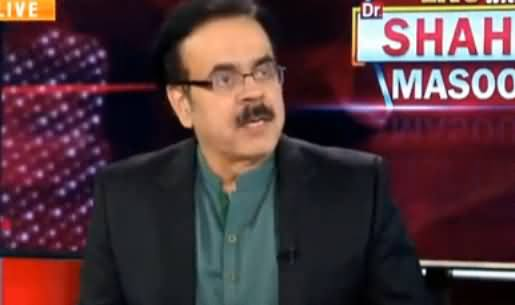 Live With Dr. Shahid Masood (Ahtajaji Tehreekon Ka Aghaz) - 18th May 2019