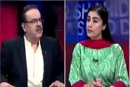 Live With Dr Shahid Masood (Ahtasab, Intekhab Aur Inteshar) – 21st December 2017