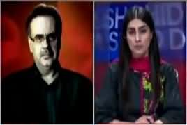 Live With Dr Shahid Masood (Ahtasab Ka Dar) – 15th March 2018