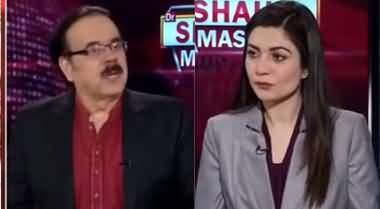 Live with Dr. Shahid Masood (Ahtasab Sab Ka..?) - 24th December 2020